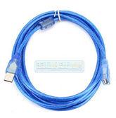 有 馬上寄USB 延長線A F 數據線USB 加長線USB 公母線5 米hu092_R33