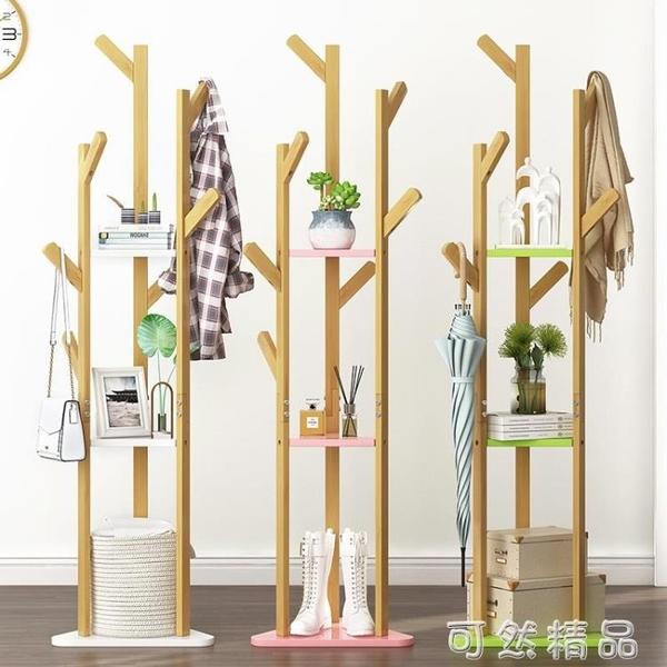 簡易衣帽架實木落地式簡約現代臥室掛衣架房間置物架衣服架子家用 可然精品
