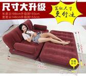 YT-142植絨兩用充氣可折疊沙發床雙人黑色多功能氣墊床防磨QM『櫻花小屋』