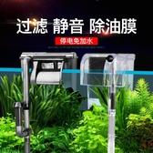 小金魚缸瀑布過濾器增氧泵靜音水族箱外掛壁掛式外置小型過濾器   極有家