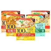 大塚食品 輕食主義(1盒入) 款式可選【小三美日】