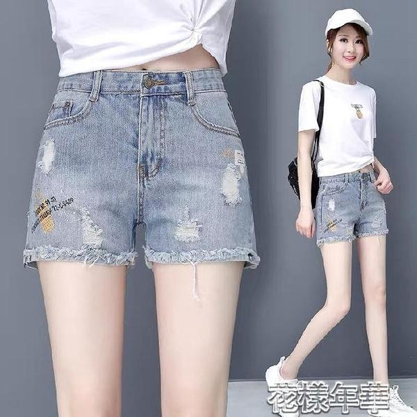 短褲牛仔短褲女士夏季新款潮高腰a字顯瘦顯高夏天薄款破洞褲子 快速出貨