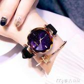 女士手錶防水時尚款女學生新款星空潮流防水韓版簡約休閒大氣     麥吉良品