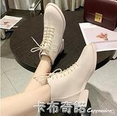 白色馬丁靴女英倫風新款春秋單靴粗跟黑色短靴帥氣機車靴小跟 卡布奇诺