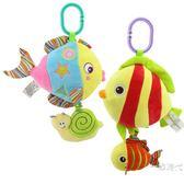 音樂拉鈴嬰兒安撫玩具寶寶床鈴推車掛件海洋動物玩偶WY 【中秋連假加碼,7折起】