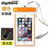 DigiStone 手機防水袋 保護套/可觸控(夜螢光型)通用5.9吋以下手機-全透明-橙x1★夜螢光型★免運費★