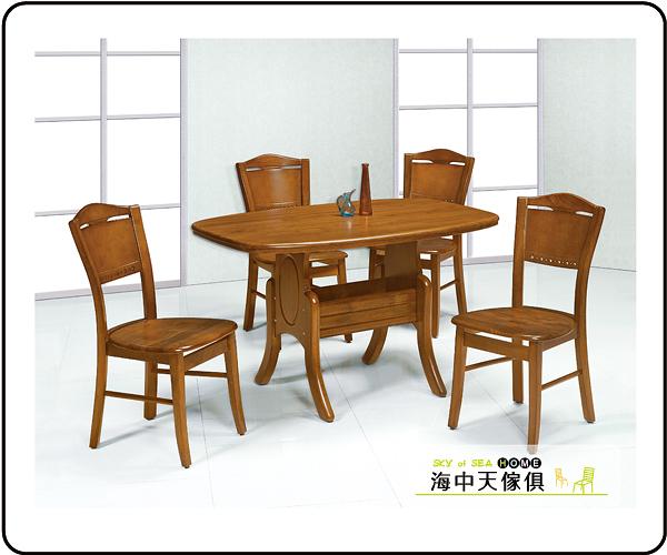 {{ 海中天休閒傢俱廣場 }} G-42 摩登時尚 餐桌系列 873-4 小美式柚木餐桌