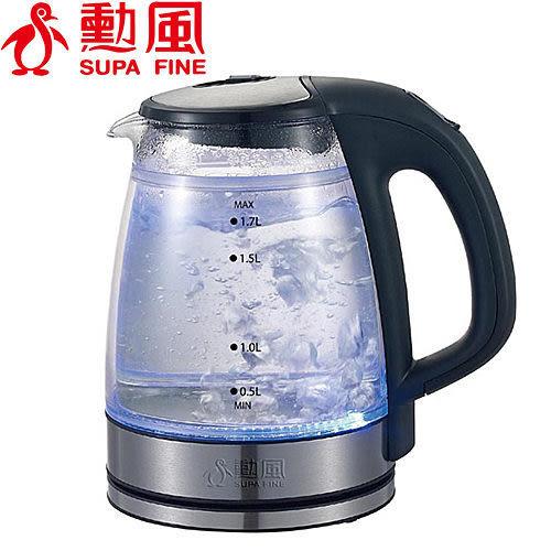 【居家cheaper】免運 勳風 1.7L智慧型雙層快煮壺 HF-3018 透明壺身雙層隔熱