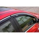 【車王小舖】CX5無限款晴雨窗 馬自達CX-5晴雨窗 CX5無限款 鍍烙邊款 4片 台中店