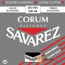 SAVAREZ 500AR (標準張力)古典吉他弦【法國製/500-AR/500 AR】