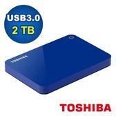 Toshiba 2.5吋 V9 2TB USB3.0 外接式硬碟 藍
