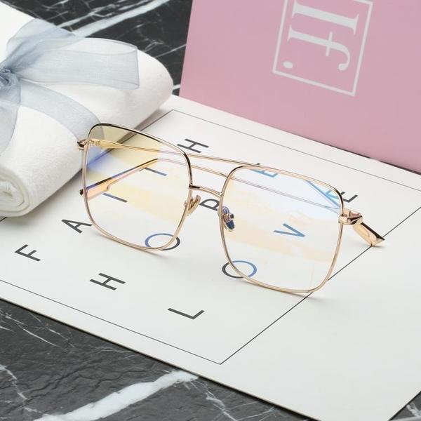 防輻射眼鏡男網紅周揚青同款眼鏡框