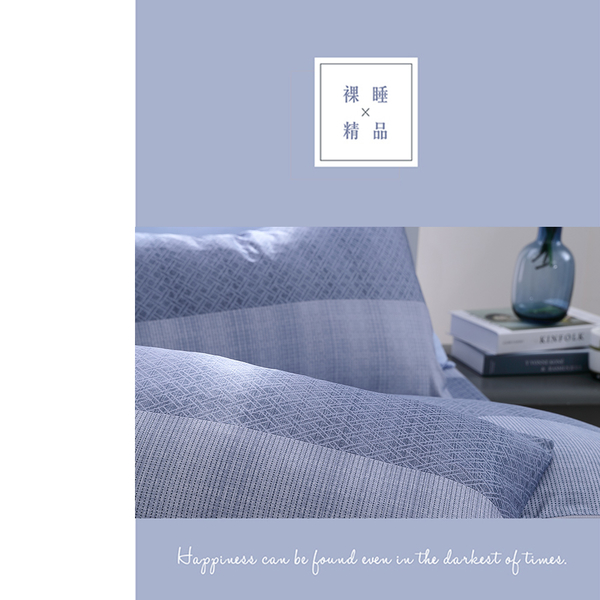 天絲床包兩用被四件組 加大6x6.2尺 摩卡(藍)【BE5102560】 頂級天絲 3M吸濕排汗專利 床高35cm  BEST寢飾