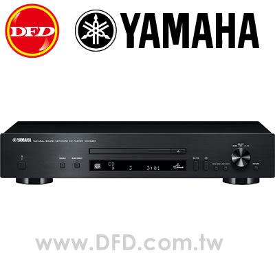 (預購) YAMAHA 山葉 CD-N301 Hi-Fi 網路CD播放機 公貨