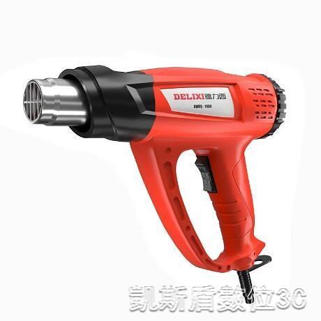 熱風槍小型熱風機烤槍大功率熱縮膜電吹風手工電子維修貼膜