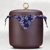 收納茶葉罐-密封保存防潮大罐紫砂泡茶品茗花茶罐71d2【時尚巴黎】