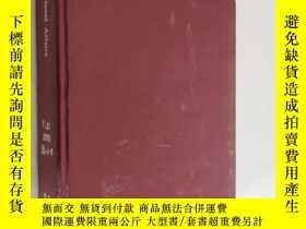 二手書博民逛書店International罕見Affairs 2005年4-6期