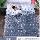 睡袋 旅行酒店隔臟睡袋成人室內棉質便攜式旅游賓館雙人出差被套薄床單【快速出貨八折優惠】