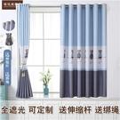 窗簾 簡易遮陽窗簾免打孔安裝臥室遮光北歐簡約出租房屋伸縮桿短窗門簾