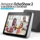 美版 Amazon Echo Show ...
