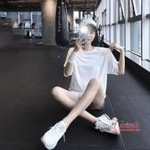 運動短袖女 運動上衣女寬鬆短袖速幹T恤瑜珈罩衫夏薄款網紗健身服 4色