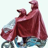 現貨清倉韓國電動車雨衣摩托騎行加大母子款單雙人大帽檐女雨披兒童單車11-21