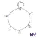 純銀鍍K金防氧化抗過敏 跟緊韓流輕珠寶時尚 增添女人手腕柔美性感 垂吊設計展現清新風采