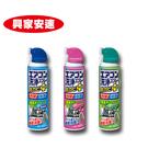 日本進口 興家安速 冷氣清潔劑 420m...
