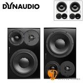 Dynaudio LYD48 三音路 主動式 橫置 監聽喇叭【一對 兩顆/台灣公司貨保固】