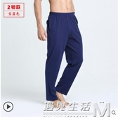 夏季男士睡褲長褲莫代爾家居褲薄款寬鬆大碼居家褲運動休閒空調褲 遇見生活