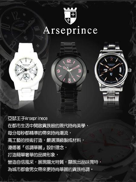 【Arseprince】時空之星簡約男錶-白紫色