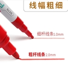 油漆筆輪胎筆記號筆