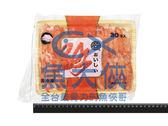 E1【魚大俠】FF206金洪利日式風味蟹棒(30條/270g/盤)