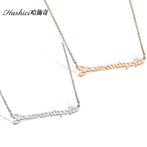 [哈飾奇]夏日字母項鍊/韓版時尚玫瑰金/鎖骨鍊/女生最愛【AKS889】單條價