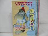 【書寶二手書T7/語言學習_D17】Tigger s Family Tree_Pooh s Hero Party等_共6本合售
