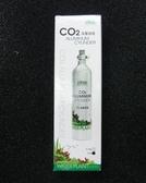 【西高地水族坊】ISTA伊士達 CO2高壓鋁瓶附底座. 0.5L. TUV安全認證
