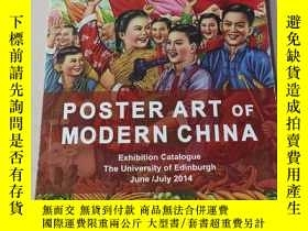 二手書博民逛書店POSTER罕見ART OF MODERN CHINA:現代中國招貼藝術Y212829