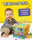 谷雨寶寶手拍鼓兒童充電音樂拍拍鼓益智0-1歲3-6-12個月嬰兒玩具 baby嚴選
