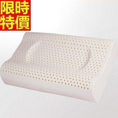 乳膠枕-護頸椎幫助睡眠健康防打鼾天然乳膠枕頭68y12【時尚巴黎】