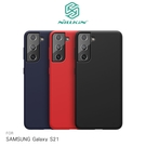 NILLKIN Samsung Galaxy S21/S21+ 感系列液態矽膠殼 軟套 保護殼 手機殼 保護套