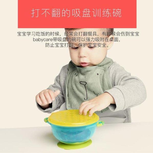 兒童餐具 兒童寶寶餐具 嬰兒強力吸盤碗帶蓋 輔食碗盒 雙耳三件套   中秋節下殺