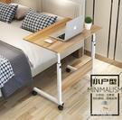 電腦桌懶人床邊桌台式家用簡約書桌宿舍簡易床上小桌子可行動升降QM 依凡卡時尚