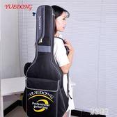 民謠吉他包 加厚古典木吉他套 男女款琴包 zh3859『東京潮流』