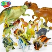 動物模型兒童恐龍玩具套裝霸王龍玩具仿真動物兒童玩具恐龍模型男孩wy