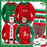 童裝   聖誕 家居服 套裝 男女童 長袖純棉內衣褲 睡衣 條紋款