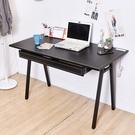 工作桌 電腦桌 書桌 寫字桌 凱堡 馬鞍...