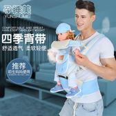 多功能單雙肩嬰兒背帶tz2786【歐爸生活館】