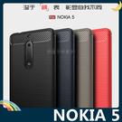 NOKIA 5 戰神碳纖保護套 軟殼 金...