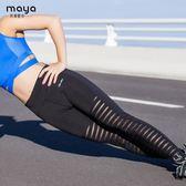 運動褲女-新款網紗緊身彈力健身褲女士透氣速干瑜珈跑步運動瑜伽褲 超值價