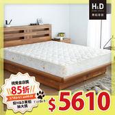 床墊 獨立筒 Helen海倫加強護背硬式獨立筒床墊/雙人5尺/H&D東稻家居